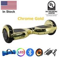Нам UL2272 признаны 6,5 дюймов ХОВЕРБОРДА с Bluetooth Динамик сумка электрический скутер, электрический скейтборд Ховербордом хром золото