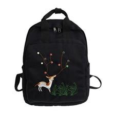 2017 Waterproof Oxford Backpack pink Student School Bags for Teenagers Vintage Mochila Casual Rucksack Travel Daypack