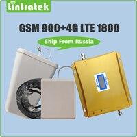 Lintratek усиления 65db мобильный телефон усилитель сигнала 2 г GSM 900 мГц DCS 4 г LTE 1800 мГц Dual Band телефон повторитель Усилители домашние полный набор