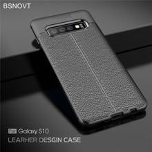 For Samsung Galaxy S10 Case Silicone PU Leather Anti-knock Phone Cover Funda BSNOVT