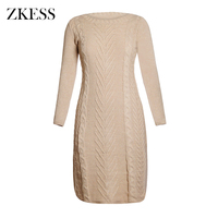 Zkess Women Knitted Texture Sweater Dress Fashion Causal Long Sleeves O Neck Midi Dress For Autumn