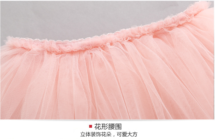 Tutu Skirt Tulle Girls Skirts Knee Length For Kids School Dance Fluffy Red Black Grey Color Princess Style Girls Clothes  15
