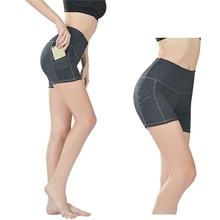 купить Sexy Push Up Yoga Shorts Women High Waist Fitness Jogger Short With Side Pocket Solid Sport Running Workout Gym Shorts дешево