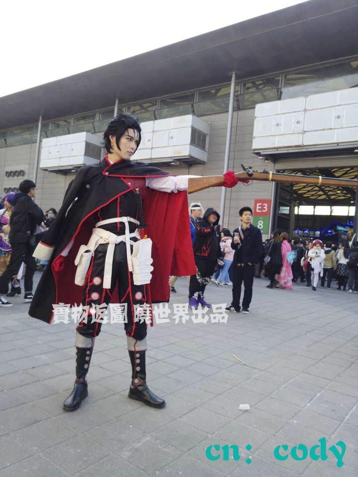 Hijikata Toshizo Fate Grand Order Cosplay FGO Hijikata Toshizo cosplay costume custom made