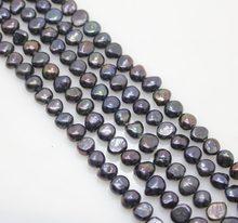 Perles noires baroques en vrac, 5 pièces de 6 à 7mm de long brin 14 pouces, livraison gratuite