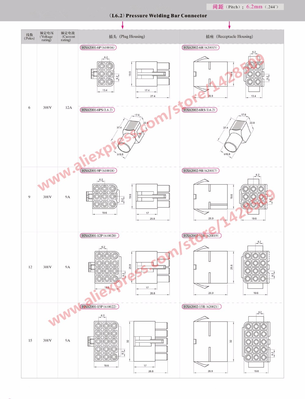 10 Sets 6 Pin Way Female And Male Big Tamiya Connector Kits Large Pinout Diagram Aliexpresscom Buy 15cm Usb Rs232 To Db9 Serial Getsubject Aeproductgetsubject