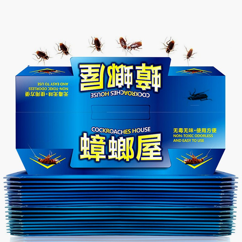 30 Sets Cockroach Glue Traps With Bait Roach Killer Ants Spiders Kill Trapper Non-toxic Cockroach Repellent Pest Control