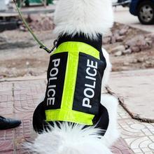 Dog Vests Pet Clothes