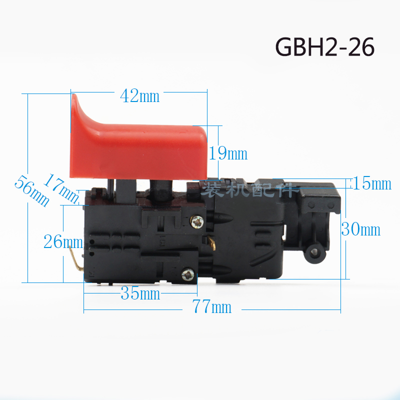 High-quality! Electric hammer Drill Switch for Bosch GBH2-26,Power Tool Accessories carbon brush plate holder for bosch gbh2 26dfr gsb16re gsb19 2re gsb19 2rea hd21 2 gbh2 23re 11250vsrd gbh2 24d gbh2 26f