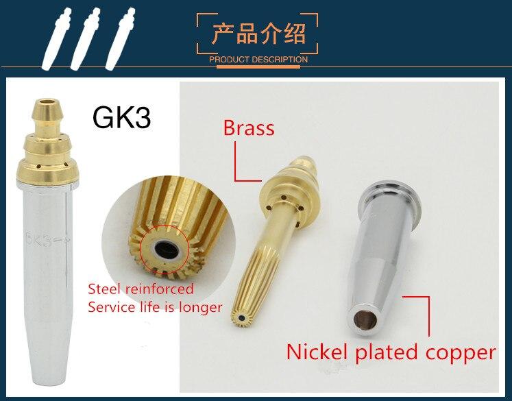1PCS  YT342  GK3  Cutting Nozzle For Split Type Propane Machine Nozzle Aperture 0.7mm  Flame Cutting Machine Steel Core