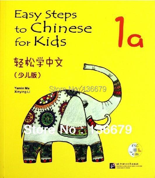 Libros educativos ingls para los nios con dibujos animados y CD