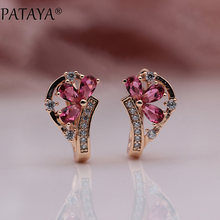 PATAYA New Micro Wax Inlay Red Green Water Drop Natural Zircon Dangle Earrings 585 Rose Gold Women Wedding Fine Cute Jewelry(China)