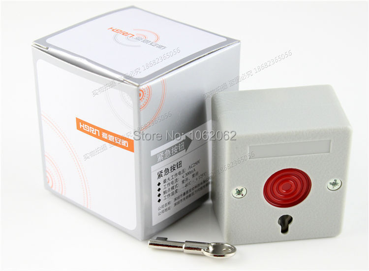 Emergency Panic Button Fire Switch NO NC COM Security Key Reset For Home Office