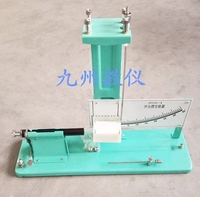 Impact pendulum tester Conservation of physical momentum and conservation of mechanical energy experimental teaching equipment
