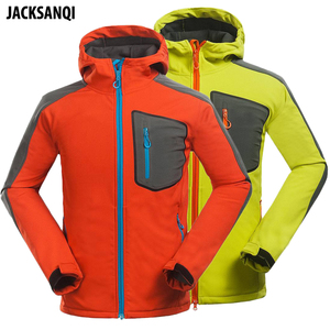 JACKSANQI Men's Outdoor Softsh