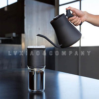 Fellow   Joey Coffee  concentrate cup 304 stainless steel  Silica gel  High borosilicate glass 600