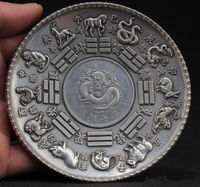 China S Feng Shui Tibet Silver Dragons Carved 12 Zodiac Animal Board Statue