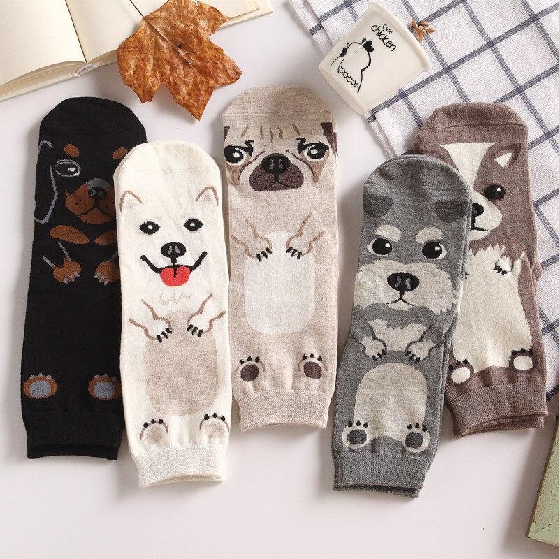 Dog Print Women Cotton Socks Kawaii Pet Short Puppy Doberman Corgi Dachshund Sausage Dog Pug Pattern Funny Casual Socks Underwear & Sleepwears Socks