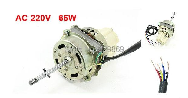 ac 220v 50hz 65w exhaust fan ventilator motor for conditioner w 5