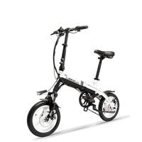 A6 Mini Folding Electric Bike, 450W, 36V/8.7A, 14 Inches E Bike, Disc Brake, Removable Battery, Magnesium Alloy Rim