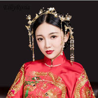 Chinese Design Vintage Gold Flower Tassle Bride's Tiaras Crown Pink Pearls Head Jewelry Headpiece Ornaments tiara de noiva 2018