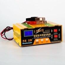 Universal 12 V/24 V De Voiture Chargeur de Batterie Pulse Desulfation Chargeur pour les deux 100AH Batteries Au Plomb et Au Lithium Batteries