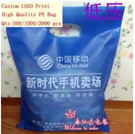 pe/plastic bag printing with logo,USD50 design fee лопата truper pcl pe 31174