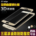 3D Full Screen Curved Surface Tempered Glass Film for Samsung S7 S7 Edge S6 Edge Anti Scratch Protection Film Screen
