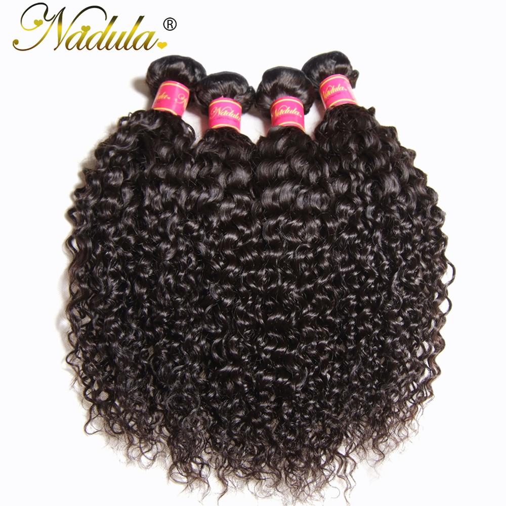 Nadula μαλλιά 8-26 ιντσών ινδικά σγουρά - Ανθρώπινα μαλλιά (για μαύρο) - Φωτογραφία 4