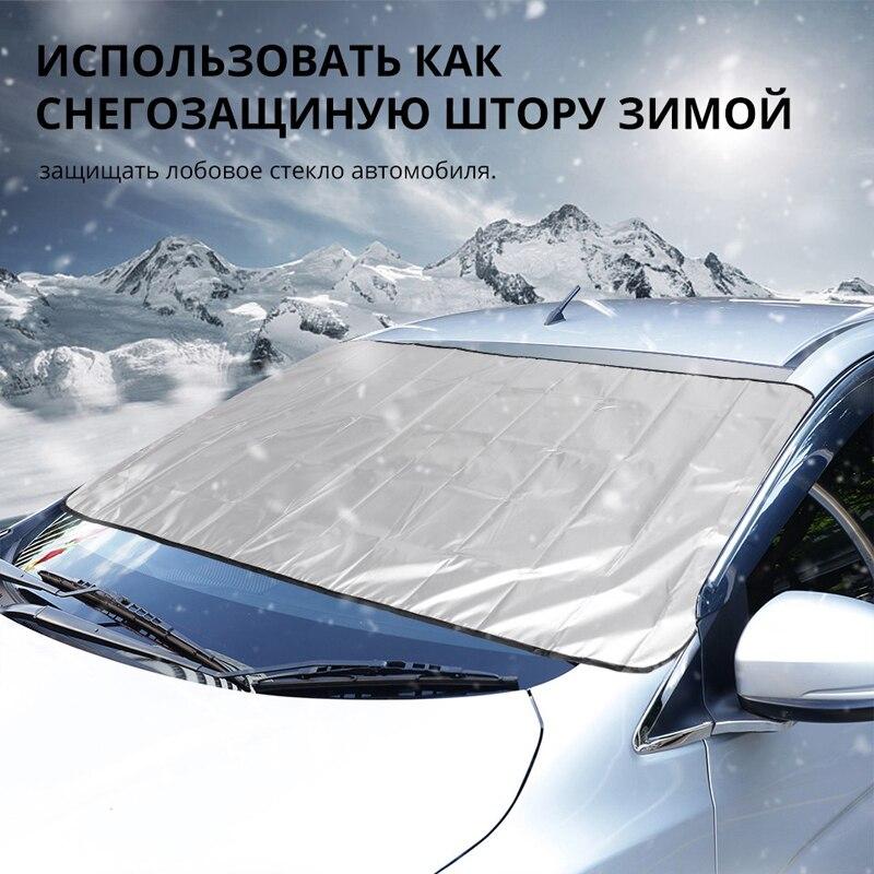 Auto Zon Schild Regen Zon Schaduw Tent Voor Chevrolet Cruze Trax Aveo Lova Sail Epica Captiva Malibu Volt Camaro Kobalt Orlando Voor Een Soepele Overdracht