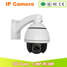 YUNSYE HD PTZ Camera AHD 3.5″ Mini 960P Full HD 4.7-47mm 10X Zoom Motorized Zoom Lens 30m Infrared Night Vision PTZ Dome Camera