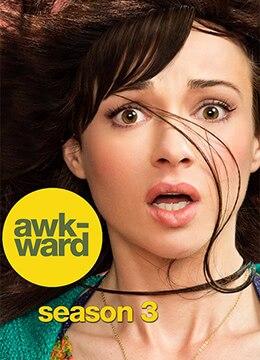 《囧女珍娜 第三季》2013年美国喜剧电视剧在线观看