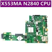 X553MA N2840 Процессор материнская плата версия 2,0 для Asus X553M A553M F503M X503M F553MA X503MA D503M Материнская плата ноутбука Тесты ОК