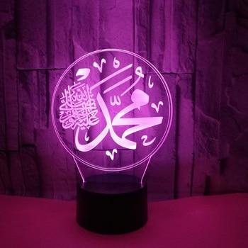 3D Islamic Lamp 7 Colors Gradient 3D Visual Night Light Lamp
