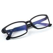 Компьютерные очки из вольфрамовой углеродистой стали. Защитят Ваши глаза от усталости, радиации от компьютера. Очки для чтения. Очки с оправой. Модель – RE13032
