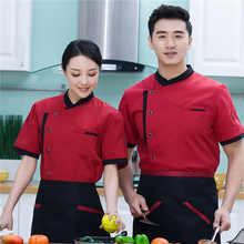 Chef uniforms short-sleeved breathable men and women pastry roasters uniforms summer kitchen chef uniforms short sleeves