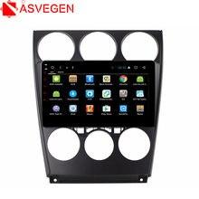 Asvegen 9 ''автостерео android четырехъядерный Автомобильный