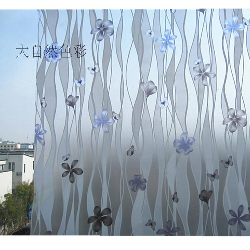 Decorative Films Window Film Stained Gl Privacy Treatment Ping Cart