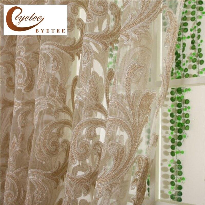 Byetee Modern Living Room Luxury Window Curtains Striped: [byetee] Modern Simple European Curtain Screens Living