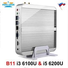 Причастником B11 безвентиляторный Мини-ПК Intel 6th Gen I7 6500U I5 6200U I3 6100U с WIFI300M как подарок Корабль из Россия