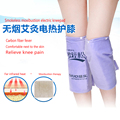 New arrival  Electric far infrared heating pad knee care belt health care