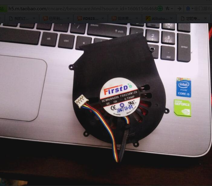 12V 0.7A 4Pin FD9238M12D Fan For ATI Video Card