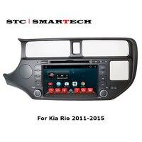 SMARTECH 2 Din Android 6 0 1 Car Dvd Player Gps For KIA RIO 2011 2015