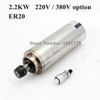 2.2KW water cooled spindle ER20 AC 220V / 380V CNC router spindle motor for engraving milling grinder machine 80X213mm