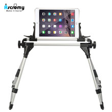 Ascromy Universal Tablet Bed Stand Holder For iPad Pro 10.5 12.9 Air iPhone X 8 Plus 7 6S Lazy Smartphone Support porta celular