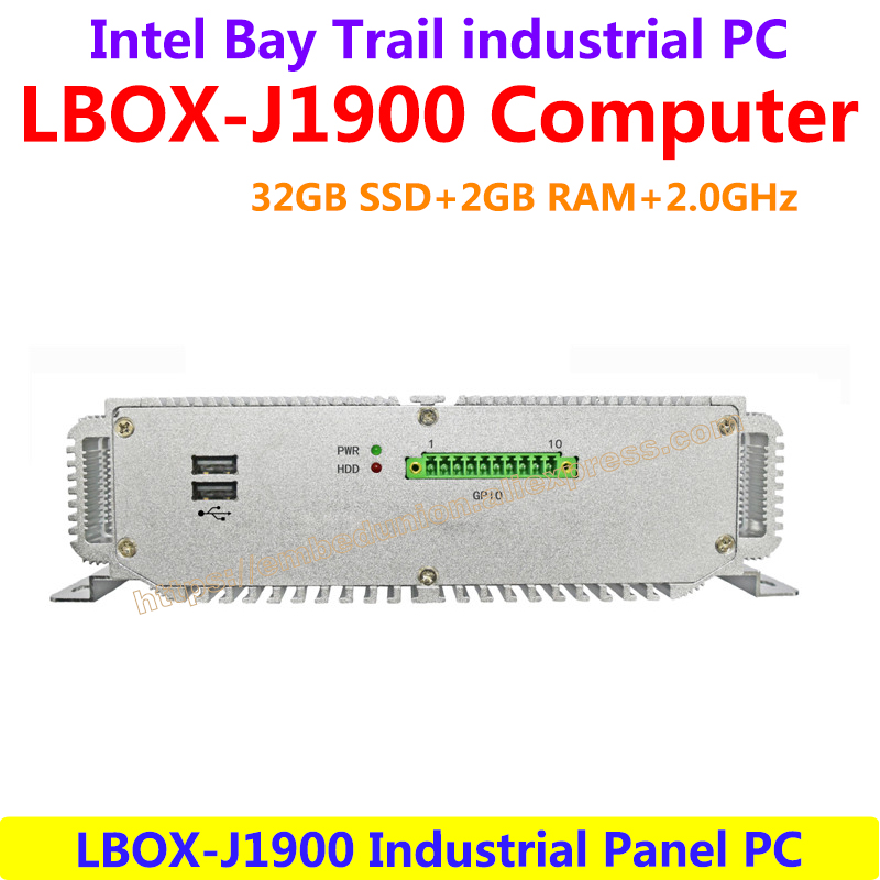 1u rack enclosure J1900 Intel Bay Trail 2.0GHz 32G SSD 2G RAM Industrial Panel Computer low power high performance(LBOX-J1900)