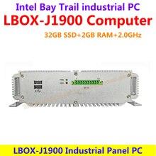 Монтажа в стойку 1u корпус Intel J1900 Bay Trail 2.0 ГГц 32 Г SSD 2 Г RAM Промышленный Панельный Компьютер с низким энергопотреблением высокая производительность (LBOX-J1900)