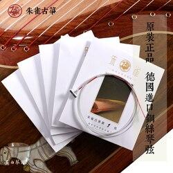 مجموعة أوتار زيثر 1-21 أوتار جوزنغ صينية 21 قطعة ملحقات آلات موسيقية صينية