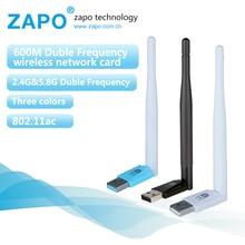 ZAPO 600Mbps wi-fi community card 802.11AC/N wifi adapter 2.4G-5G usb wi-fi receiver 5db Antenna wi fi dongle lan Adaptador