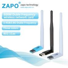 ZAPO Model 600Mbps Wi-fi USB 2.zero Wifi Adapter Lan Card 802.11n/g/b/ac Receiver Exterior Wi-Fi Dongle Antenna Wi Fi Promotion